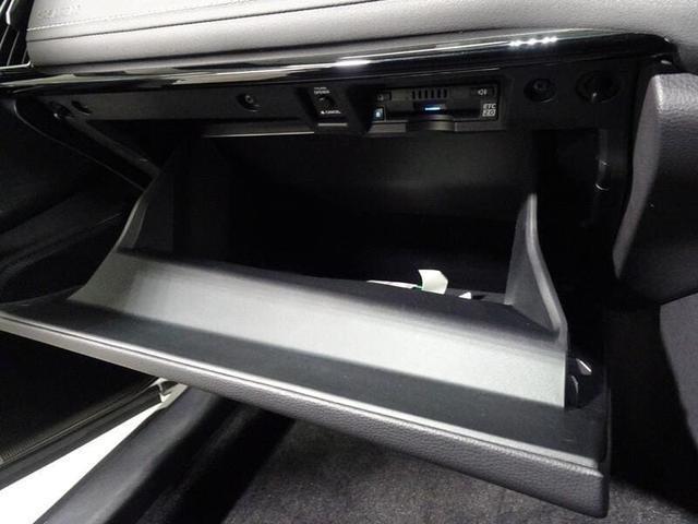 G Four フルセグTV&ナビ バックモニター ドライブレコーダー ETC スマートキー LEDヘッドランプ 純正アルミホイール パワーシート(47枚目)