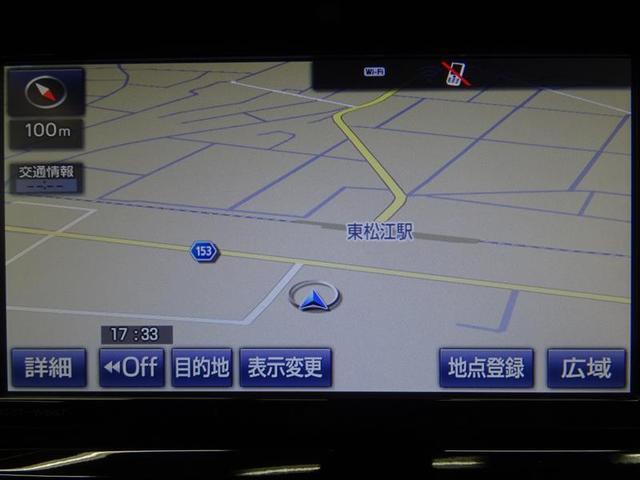 「トヨタ」「アクア」「コンパクトカー」「島根県」の中古車9