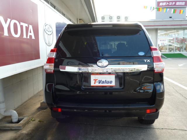 「トヨタ」「ランドクルーザープラド」「SUV・クロカン」「島根県」の中古車24