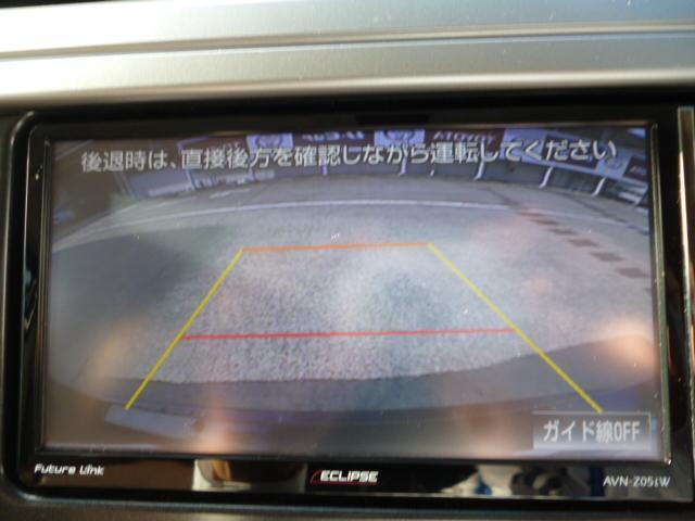 「トヨタ」「ランドクルーザープラド」「SUV・クロカン」「島根県」の中古車58