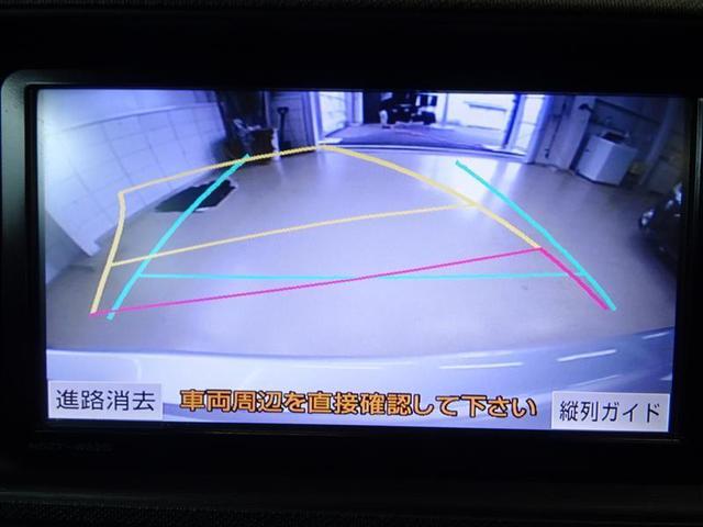S ナビ ETC バックモニタ- スマ-トキ- ワンオ-ナ-(10枚目)