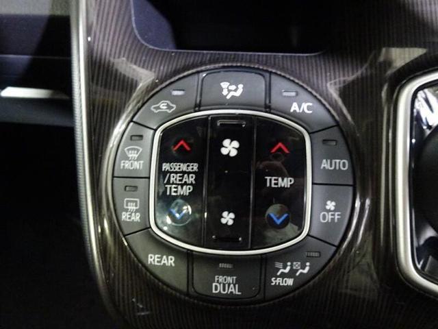 ハイブリッドGi プレミアムパッケージ フルセグTV&ナビ バックモニター ETC スマートキー 両側パワースライドドア LEDヘッドランプ 純正アルミホイール(33枚目)