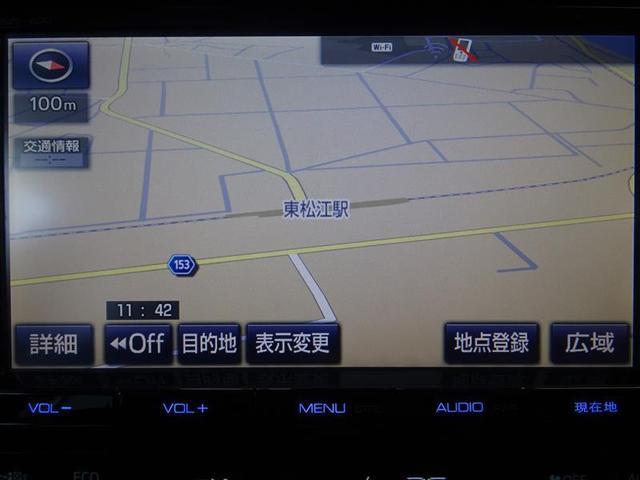 「トヨタ」「プリウス」「セダン」「島根県」の中古車12
