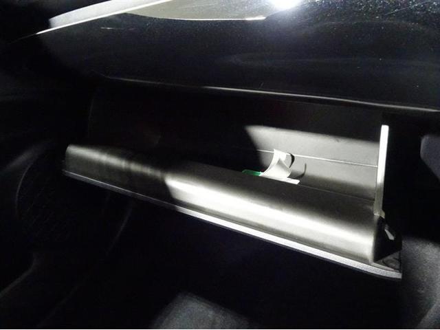 Aツーリングセレクション フルセグTV&ナビ バック&パノラミックビューモニター スマートキー LEDヘッドランプ 純正アルミホイール 合皮シート(43枚目)