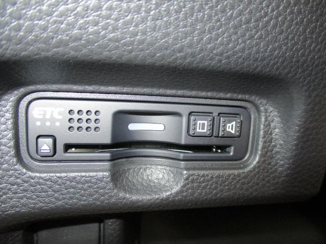 ホンダ N BOXカスタム G・L 両側パワースライドドア LEDライト