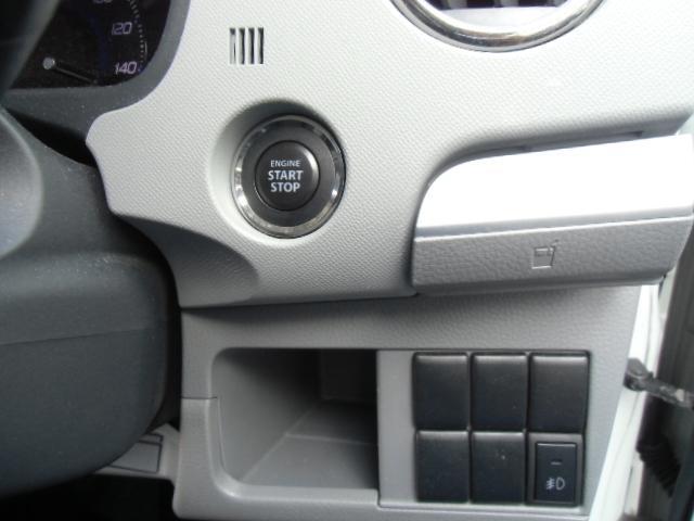 スズキ ワゴンR FX-Sリミテッド  スマートキー 全国対応2年間保証
