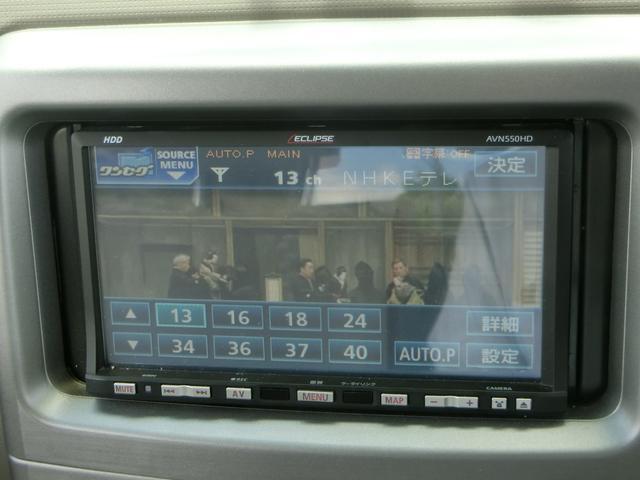 L リミテッド キーレス・ナビ・TV・AW(9枚目)