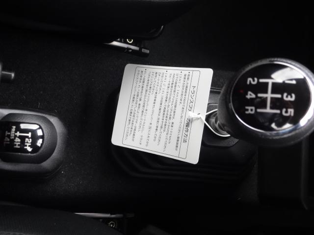 XLセーフティサポート・スマートキー・1オーナー・4WD(13枚目)