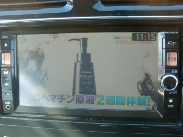 「日産」「セレナ」「ミニバン・ワンボックス」「山口県」の中古車9