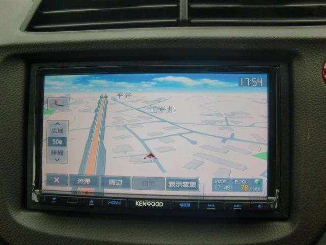 「ホンダ」「フィット」「ステーションワゴン」「山口県」の中古車14