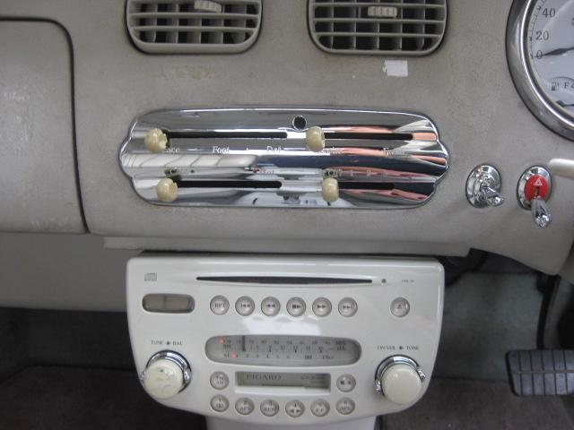 日産 フィガロ ベースグレード オープンTターボ Tベルト交換 レザーシート