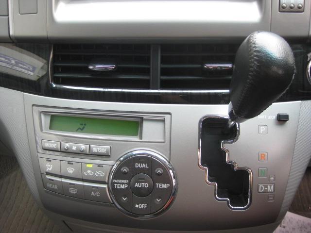 トヨタ エスティマ アエラス 電動左スライドD キーフリー ナビ Tチェーン