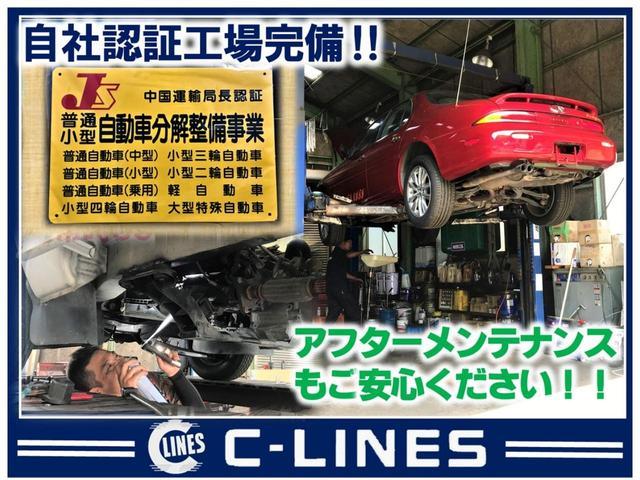 スペシャル タイミングベルト交換 PS AC タイヤ4本新品(7枚目)