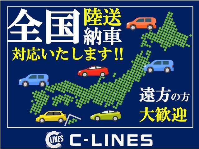 全国への登録や納車にも対応致します!!ご連絡をお待ちしております!!