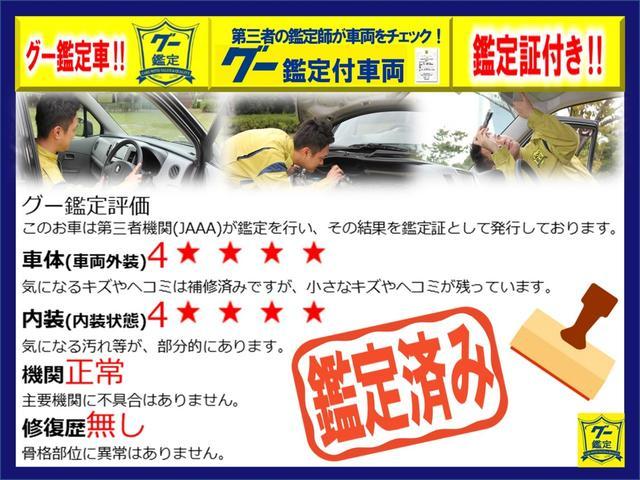「トヨタ」「クラウンエステート」「ステーションワゴン」「広島県」の中古車2