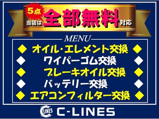 「トヨタ」「クラウンエステート」「ステーションワゴン」「広島県」の中古車4