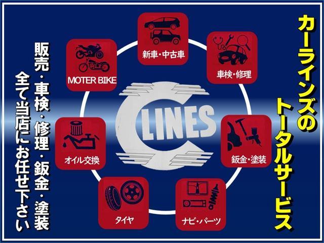 「トヨタ」「クラウンエステート」「ステーションワゴン」「広島県」の中古車8
