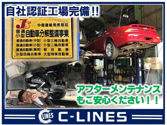 「トヨタ」「クラウンエステート」「ステーションワゴン」「広島県」の中古車10