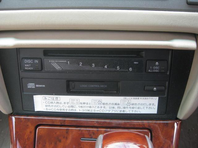 「トヨタ」「クラウンエステート」「ステーションワゴン」「広島県」の中古車20