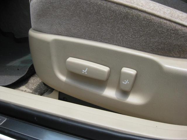 「トヨタ」「クラウンエステート」「ステーションワゴン」「広島県」の中古車32
