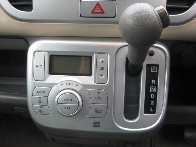 E タイミングチェーン 1年保証付 キーフリー 室内清掃 ETC CD タイヤ4本新品交換 フル装備 オートエアコン(23枚目)