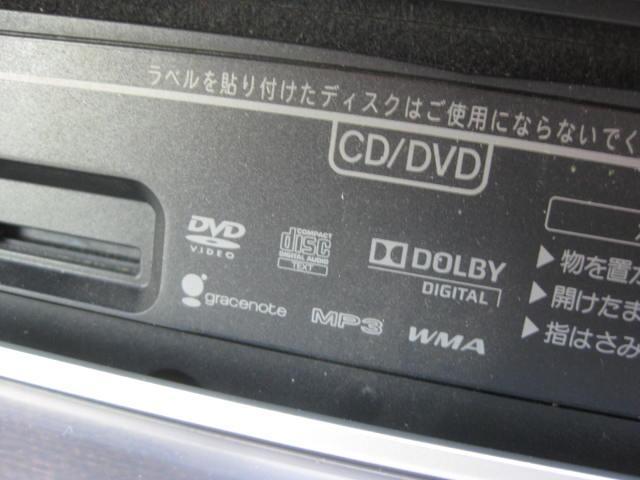 カスタム G 4WD キーフリー タイミングチェーン ナビ フルセグTV DVD再生可 CD ETC プッシュスタート タイヤ4本新品交換 HIDライト フル装備 オートエアコン 室内清掃(27枚目)