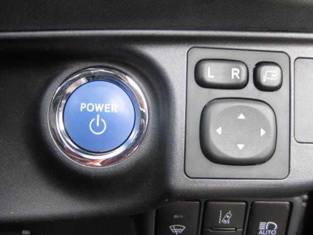 Gソフトレザーセレクション フルエアロ 社外アルミホイル 9型ナビ 黒ソフトレザーシート ドライブレコーダー キーフリー ETC スマートアシスト 1年保証付 フルセグTV DVD再生可 Bluetooth付 CD バックカメラ(23枚目)