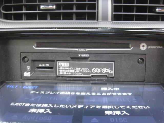 Gソフトレザーセレクション フルエアロ 社外アルミホイル 9型ナビ 黒ソフトレザーシート ドライブレコーダー キーフリー ETC スマートアシスト 1年保証付 フルセグTV DVD再生可 Bluetooth付 CD バックカメラ(29枚目)