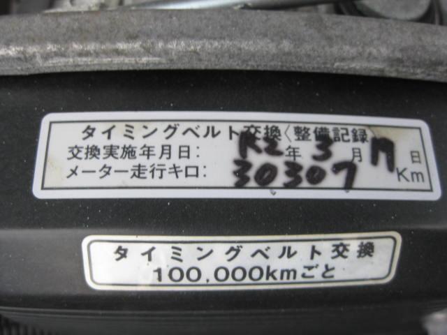 グランデ フル装備 オートマ 走行距離49300キロ タイミングベルト交換済み ETC タイヤ4本新品交換 GX81 集中ドアロック 室内清掃(19枚目)