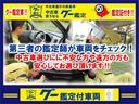 タイプL タイミングチェーン サンルーフ 4WD アルミ(3枚目)