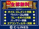 KCスペシャル Tチェーン MT タイヤ4本新品 PS AC(20枚目)