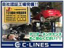 KCスペシャル Tチェーン MT タイヤ4本新品 PS AC(27枚目)