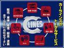 KCスペシャル Tチェーン MT タイヤ4本新品 PS AC(29枚目)