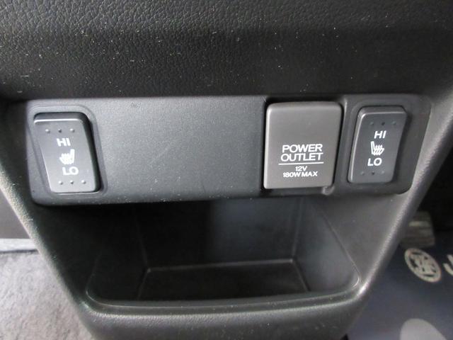 「ホンダ」「N-BOX」「コンパクトカー」「広島県」の中古車21