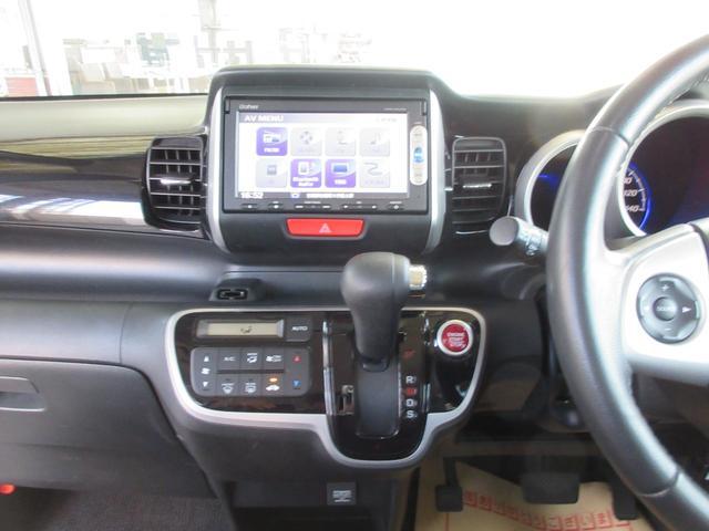 「ホンダ」「N-BOX」「コンパクトカー」「広島県」の中古車16
