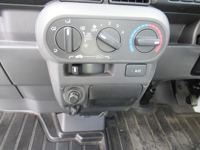 「ホンダ」「アクティトラック」「トラック」「広島県」の中古車21