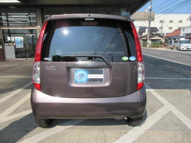 「ホンダ」「ライフ」「コンパクトカー」「広島県」の中古車3