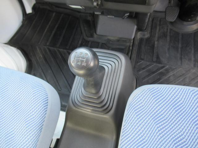 「ホンダ」「アクティトラック」「トラック」「広島県」の中古車10