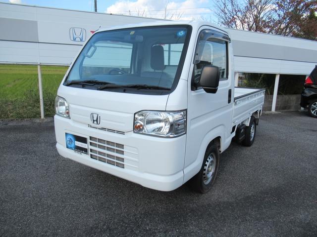 「ホンダ」「アクティトラック」「トラック」「広島県」の中古車7