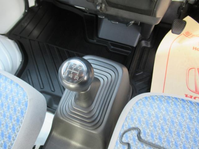「ホンダ」「アクティトラック」「トラック」「広島県」の中古車11