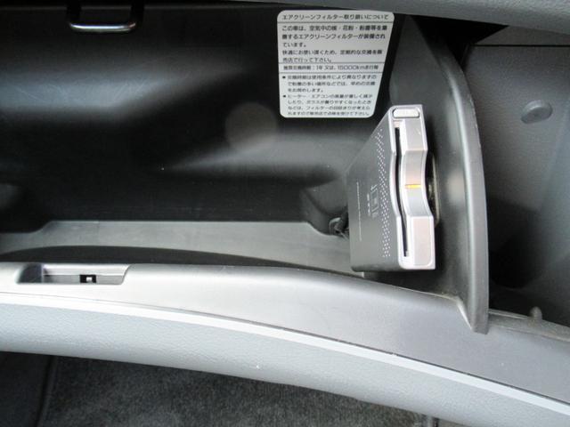 「ホンダ」「オデッセイ」「ミニバン・ワンボックス」「広島県」の中古車22