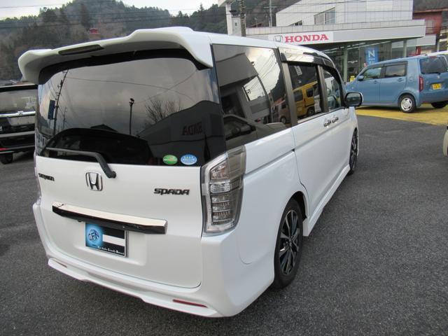 「ホンダ」「ステップワゴンスパーダ」「ミニバン・ワンボックス」「広島県」の中古車8