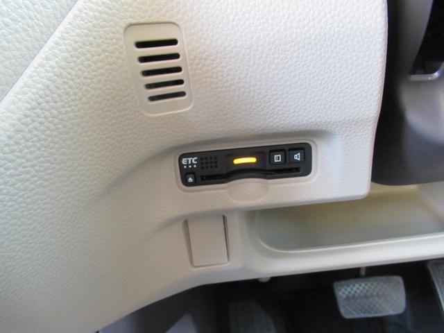 「ホンダ」「N-BOX」「コンパクトカー」「広島県」の中古車25
