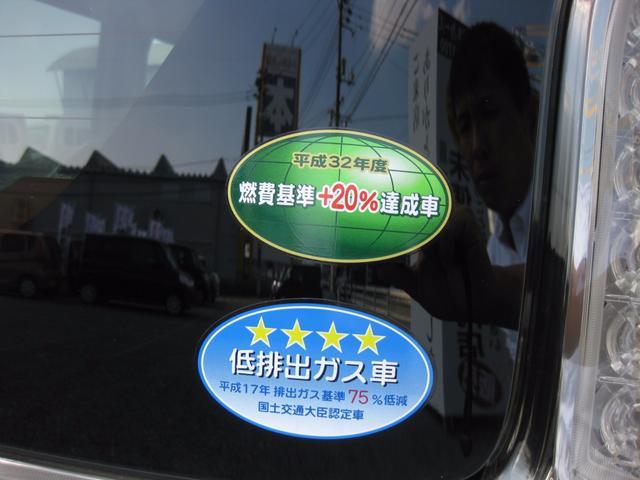 GS 届出済未使用車 スマートキー メーカー保証 禁煙車(15枚目)