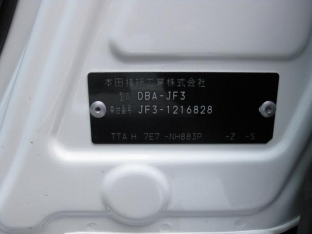 G・Lホンダセンシング メーカー保証 禁煙車 バックカメラ(7枚目)