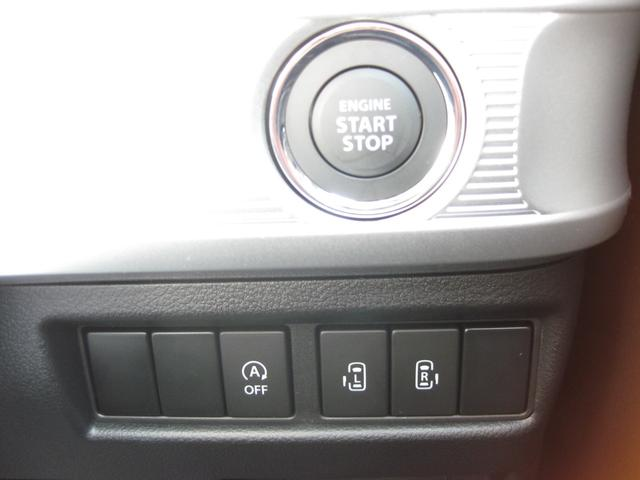 ハイブリッドXS 届出済未使用車 メーカー保証 禁煙車(9枚目)