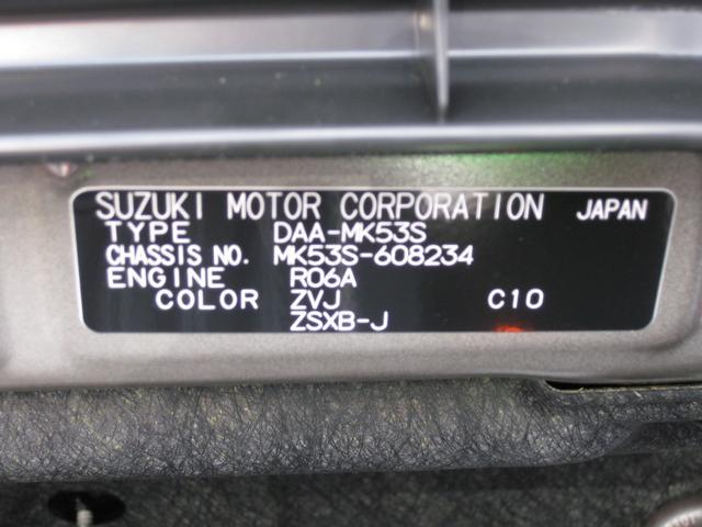 ハイブリッドXS 届出済未使用車 メーカー保証 禁煙車(13枚目)