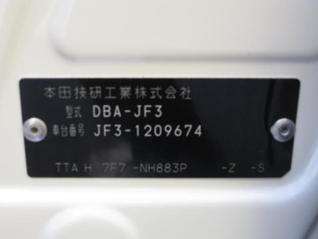 G・Lホンダセンシング スマートキー メーカー保証 禁煙車(5枚目)