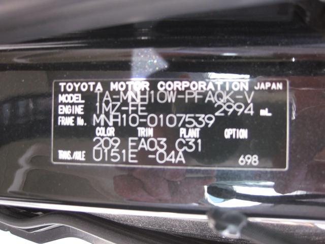 MZ ナビ サンルーフ バックカメラ(6枚目)