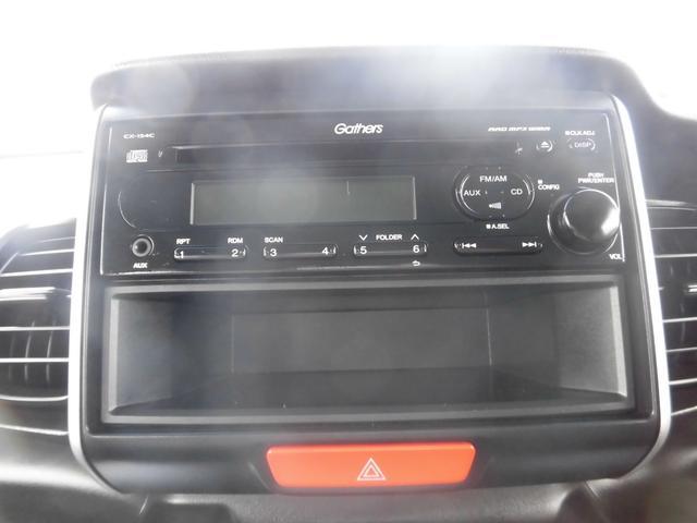 「ホンダ」「N-BOX」「コンパクトカー」「島根県」の中古車10